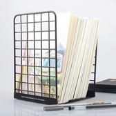書立網狀鐵藝書立架金屬書夾書靠書擋板高中學生用黑白簡約 日韓北歐書架宜室