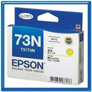EPSON T105450 73N 黃色原廠墨水匣