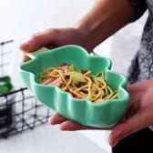 創意北歐風水果沙拉碗甜品碗家用陶瓷卡通帶把手早餐碗零食烘焙碗   小時光生活館