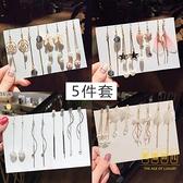 韓國氣質耳環潮高級感耳釘耳墜女長款珍珠流蘇耳飾【輕奢時代】