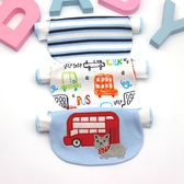 嬰兒童幼兒園寶寶隔汗巾吸汗巾大號墊背巾0-3-6歲【快速出貨限時八折】