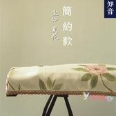 古箏防塵罩 蓋布文藝高檔加厚亞麻刺繡琴布蕾絲琴披163165cm通用款