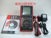泰菱電子◆ OS-81B 單軌掌上型 數位示波器 手持式 優利德 TECPEL
