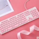 特惠鍵盤復古朋克有線鍵盤巧克力家用筆記本臺式機USB電腦發光鍵盤LX