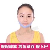 日本瘦臉神器提拉緊致小V臉面罩錐子臉 睡眠瘦臉帶去雙下巴瘦下巴 曼慕