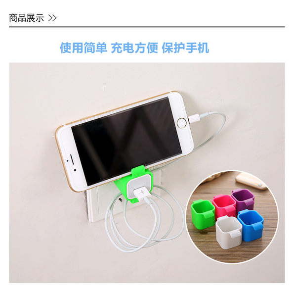 TwinS 創意iPhone充電座支架 繞線器 手機懶人支架【顏色隨機發貨】