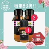 【感恩馨動】優選Taiwan貴妃蜂蜜1150g*2瓶+優選Taiwan龍眼蜂蜜700g*1瓶