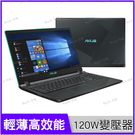 華碩 ASUS Vivobook X56...