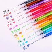 【中秋大降價】新獨特天藍色五彩學生彩色筆綠色中學生文藝紀念版多色筆中性筆
