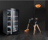 電子紅酒櫃 Haier/海爾 WS035 52瓶家用恒溫恒濕電子紅酒櫃小型雪茄冷藏櫃  DF