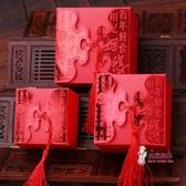 喜糖盒 糖盒結婚喜糖盒子2020年新款禮盒裝中式袋空網紅糖果袋包裝紙盒