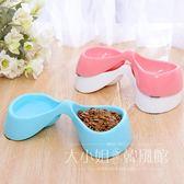 【創意新款】狗狗碗貓咪碗泰迪可愛食盆雙碗架中小型犬寵物碗防滑-大小姐風韓館