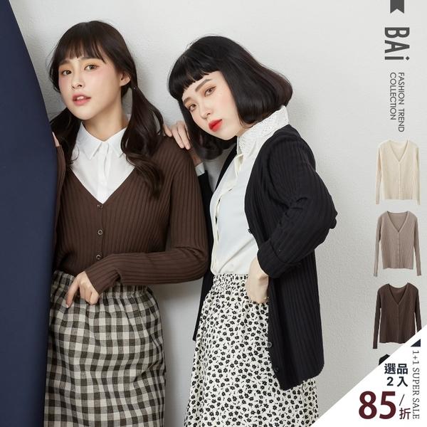 外套 柔軟針織坑條超彈性排釦V領罩衫-BAi白媽媽【302140】