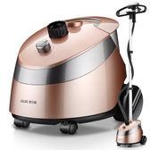 奧克斯蒸汽掛燙機家用手持掛式電熨斗立式小型迷你熨燙衣服熨燙機igo