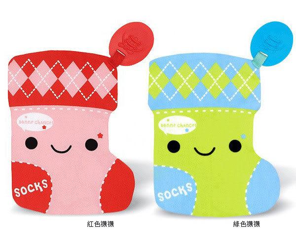 【奇買親子購物網】拉孚兒 紅色/綠色襪襪沙沙紙玩具+固齒器