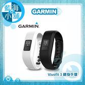GARMIN Vivofit 3 健身手環(黑/白)