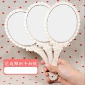 高清手柄化妝鏡手拿手持美容院化妝鏡子