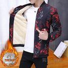 外套男士韓版修身潮流加絨加厚休閒棉夾克天衣服 『魔法鞋櫃』