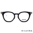 NATIVE SONS 眼鏡 Siegel 陳時中 阿中部長 配戴款 (黑-金) 日本手工眼鏡 近視眼鏡 久必大眼鏡