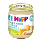 HiPP 喜寶 生機玉米馬鈴薯火雞全餐125g[衛立兒生活館]