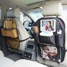 牛津布車用置物袋架汽車座椅收納袋車載掛袋後排靠背儲物箱帶保溫