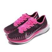 Nike 慢跑鞋 Zoom Pegasus Turbo 2 黑 粉紅 女鞋 運動鞋 【ACS】 AT8242-601