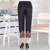 618好康鉅惠媽媽九分褲薄款中年女春裝闊腿褲