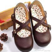 日繫娃娃鞋學生演出小皮鞋森女繫搭扣小清新平底可愛圓頭女鞋  蜜拉貝爾