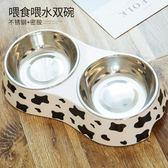 狗碗貓碗寵物貓狗食盆泰迪比熊雙碗飯盆狗糧盆貓食碗 萬客居