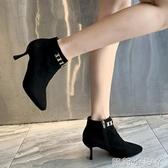 鞋子女百搭2020新款春秋季加絨時尚尖頭高跟馬丁靴黑色絨面細跟短靴 蘿莉小腳丫