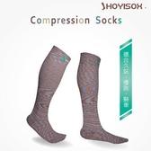 HOYISOX HYB3萬花筒螺旋壓力襪20-30mmHg 男女適用抗菌除臭街頭運動籃球滑板跑酷 恢復快速加壓襪