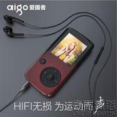 aigo/愛國者藍牙mp3 mp4播放器有屏學生運動無損迷你插卡隨身聽
