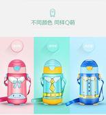交換禮物-兒童保溫杯卡通帶吸管水杯防漏防摔幼兒園學生幼兒園寶寶水壺