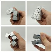 無限魔方合金打發時間減壓神器解壓玩具成人益智創意上課無聊玩具 WE2143『優童屋』