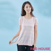 【RED HOUSE 蕾赫斯】條紋拼接雪紡針織上衣(共二色) 任選2件899元