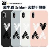犀牛盾 Solidsuit 客製化手機殼 iPhone 11 Pro ixs max ixr ixs ix i8 i7 防摔殼 愛不用裝乖