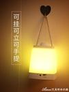 充電遙控哺乳小夜燈臥室床頭睡眠插電嬰兒護眼喂奶節能夜光台燈起 交換禮物