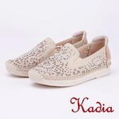 kadia.雕花素雅水鑽高休閒鞋(9013-38杏色)
