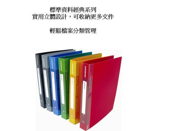 """DATABANK 標準資料夾 2孔夾 1""""(647-49)"""