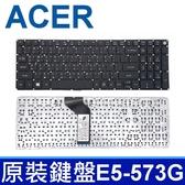 ACER E5-573G 繁體中文 筆電 鍵盤 Aspire 5 A515 A615 ES1-524 ES1-532G Extensa 2511 2511G EX2511 EX2511G