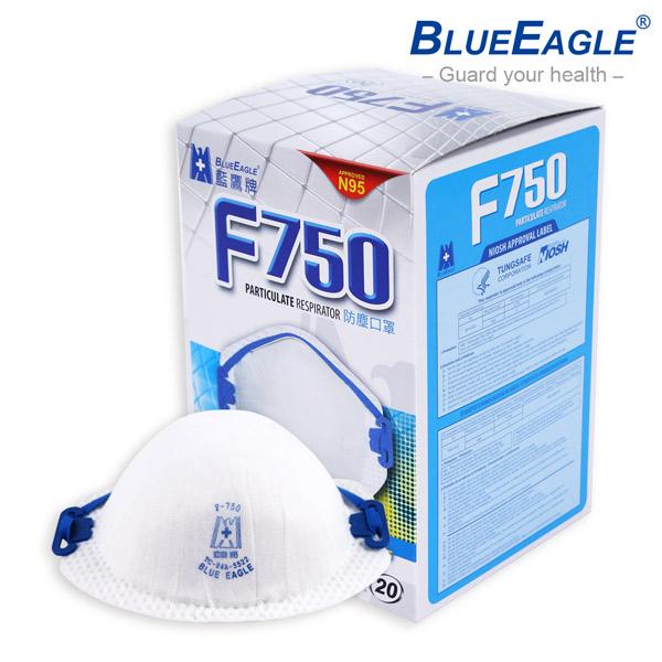 【醫碩科技】藍鷹牌 台灣製 N95等級口罩 防護口罩 20片/盒 (非醫療) F-750