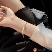 天然珍珠手鏈手串簡約閨蜜手鐲女氣質手飾品【淘夢屋】