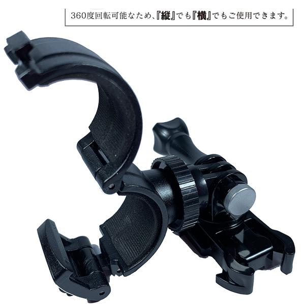 mio MiVue M500 M580 plus Whistler m10獵豹快拆環狀固定底座車架子安全帽行車紀錄器支架