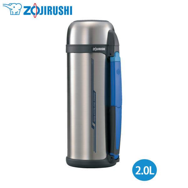 象印 不銹鋼保温瓶2.0L/  SF-CC20