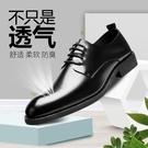 皮鞋 商務透氣男士2020新款休閒韓版軟面皮內增高英倫 装饰界