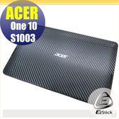 【Ezstick】ACER One 10 S1003 專用Carbon黑色立體紋機身貼 (平板背貼、基座貼) DIY包膜
