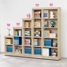 【水晶晶家具/傢俱首選】HT1739-13 法蘭克2.6×6.1呎原切橡木正木心板開放式書櫃(No.5)