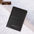 【Roberta Colum】諾貝達 男用專櫃名片夾 進口牛皮名片夾 (25009-黑色)【威奇包仔通】