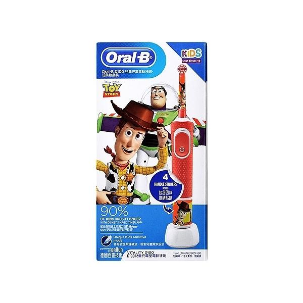 Oral-B 歐樂B 兒童充電電動牙刷-玩具總動員(D100.413.2K)1組入【小三美日】