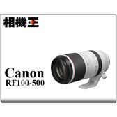 Canon RF 100-500mm F4.5-7.1 L IS USM 公司貨